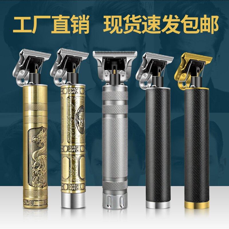 T9油頭推剪髮廊專業電推剪理髮器推光頭修 免運