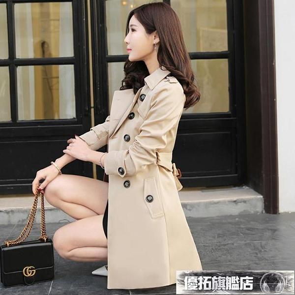 風衣 風衣女中長款韓版春秋季新款外套秋裝小個子女士女裝流行大衣