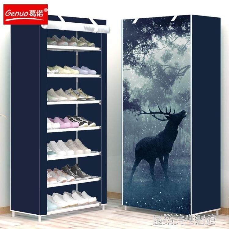 鞋架簡易鞋櫃簡約現代門廳櫃多功能經濟型家用門口組裝多層收納櫃