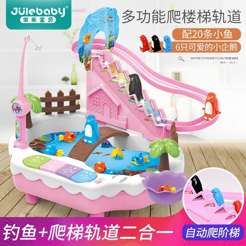 寶寶玩具早教益智3一6歲小孩女孩幼兒智力【免運】
