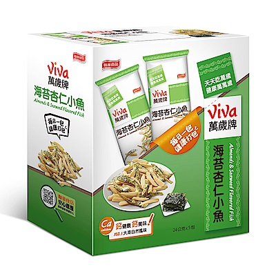 萬歲牌 海苔杏仁小魚(24gx5包)