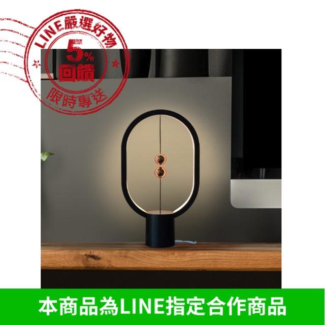 利用磁鐵球互相吸引來開啟燈源*【ZAN DESIGN】 HengPRO 衡燈 LED檯燈 mini 款