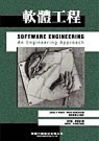 二手書博民逛書店《軟體工程SOFTWARE ENGINEERING AN ENGINEERING APPROA》 R2Y ISBN:9867693469
