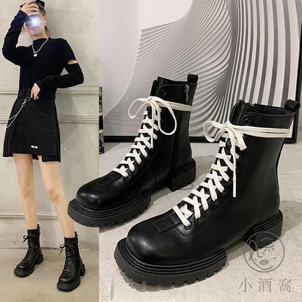 馬丁靴女秋季日系小皮靴復古方頭短靴【小酒窩服飾】