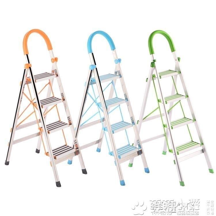 折疊梯 梯子家用折疊不銹鋼室內人字梯加厚樓梯多功能伸縮五步梯便攜直梯♠極有家♠