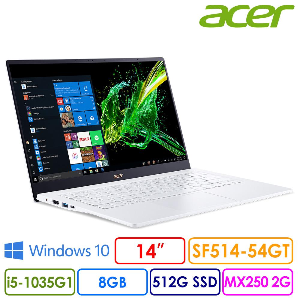 ACER Swift 5 SF514-54GT 14吋 FHD觸控筆電(i5-1035G1/8G/512G SSD/MX250 2G/Win10/SF514-54GT-52AB)