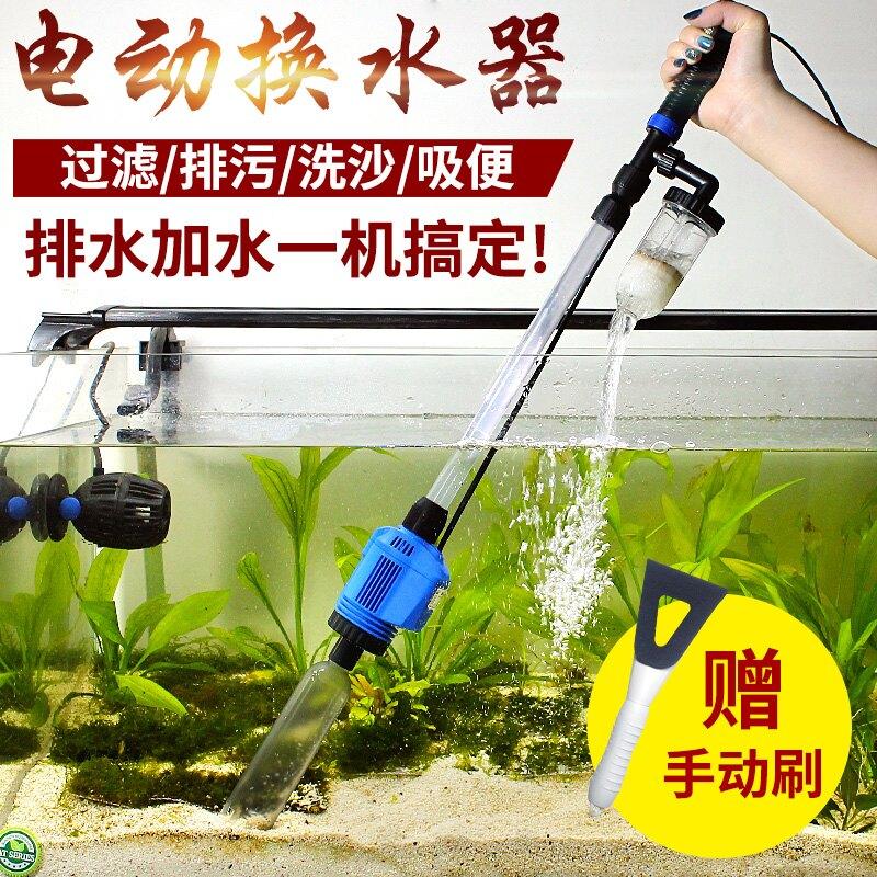 魚缸換水器 吸便器吸糞器洗沙器吸污器清潔工具洗魚缸管 雙十一