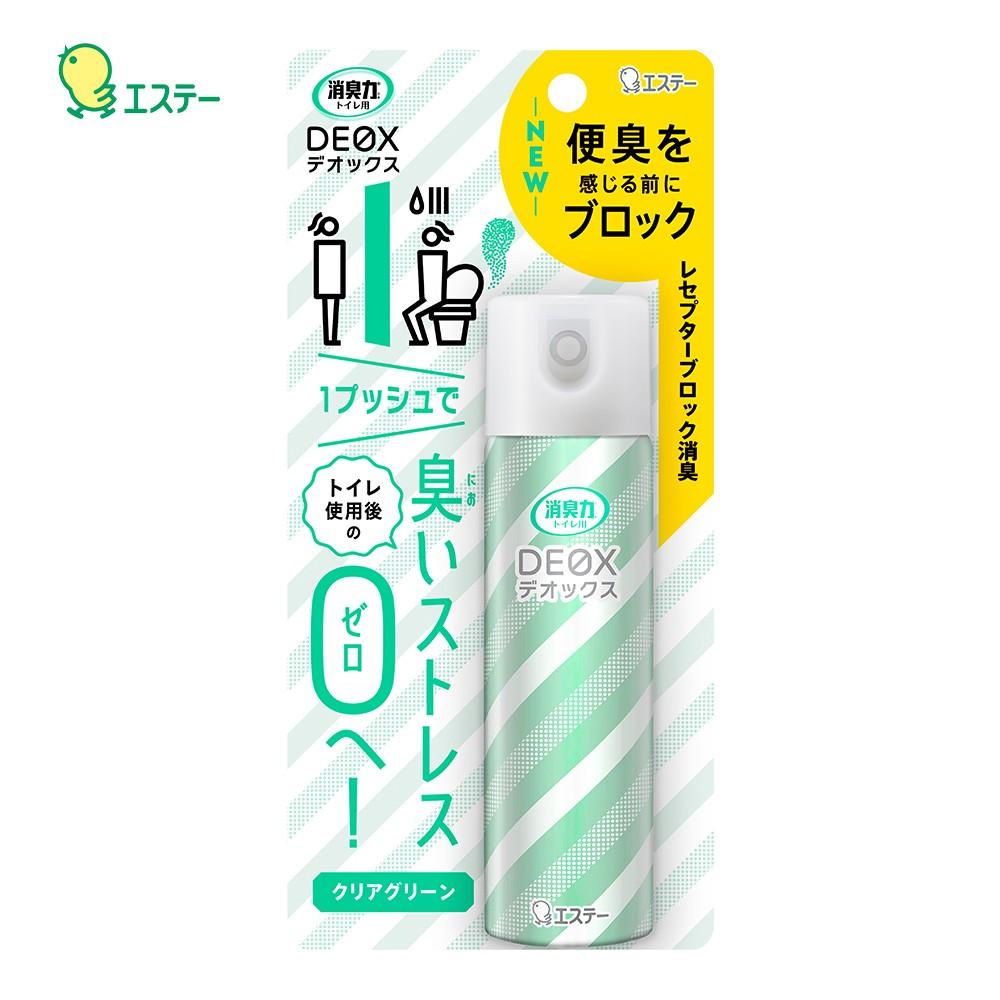 日本 ST雞仔牌 - DEOX 浴廁淨味消臭力 噴霧 除臭 隨身瓶-清透綠香50ml