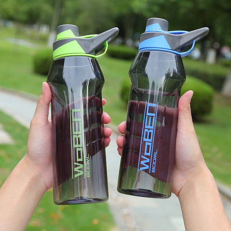 現貨免運 水杯太空杯大容量塑料運動健身水壺戶外學生水杯隨手杯旅行杯