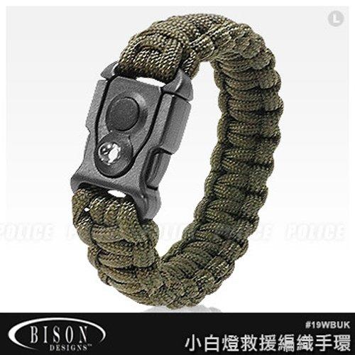 BISON BUKaLITE™ Bracelet 小白燈救援編織手環 #19WBUK