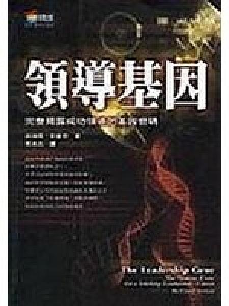 二手書博民逛書店 《��導基��-新商業周刊叢書74》 R2Y ISBN:9576675901│CyrilLevicki