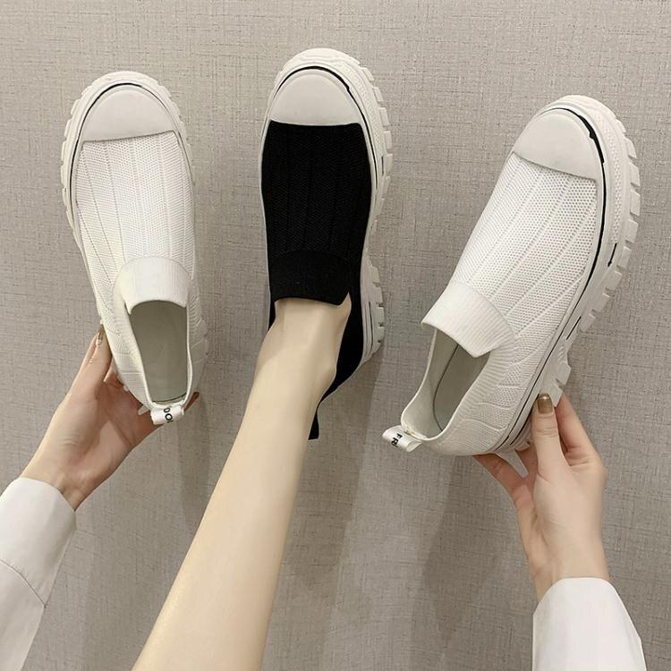 單鞋女2020年新款春季樂福鞋女平底透氣小白鞋網紅懶人鞋韓版休閒 萬聖節