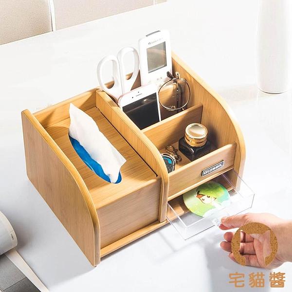 實木面紙盒遙控器收納盒家用紙巾盒鑰匙雜物盒茶幾【宅貓醬】