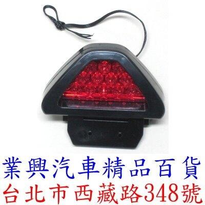 第三極亮12LED紅色→紅光煞車燈 內附三條線→可選擇全亮或閃光 (GT-16-1)