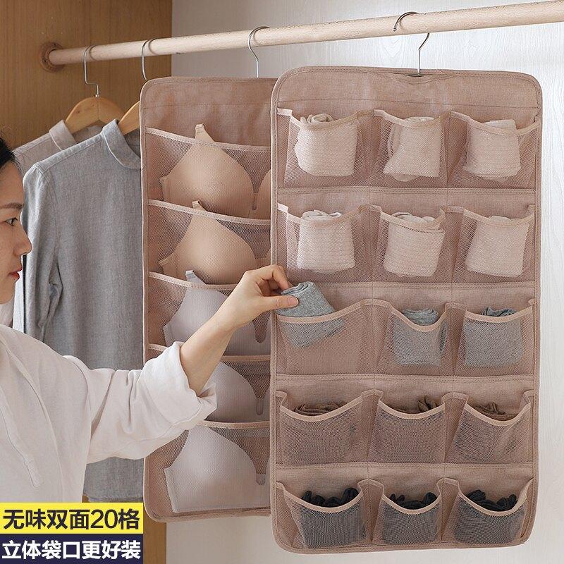 內衣收納掛袋衣櫃收納架包包整理收納袋墻掛【免運】