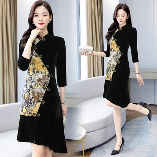 長袖洋裝M-3XL#3695韓版秋裝中國風法式荷葉邊包臀魚尾金絲絨旗袍改良版連身裙