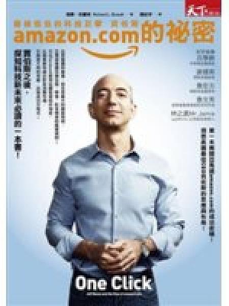 二手書博民逛書店 《amazon.com的祕密》 R2Y ISBN:986241541X│理察.布蘭特