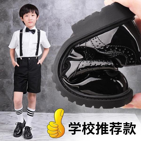 男童黑色皮鞋英倫風中大童小學生禮服鞋軟底兒童時裝走秀演出鞋夏 聖誕節全館免運