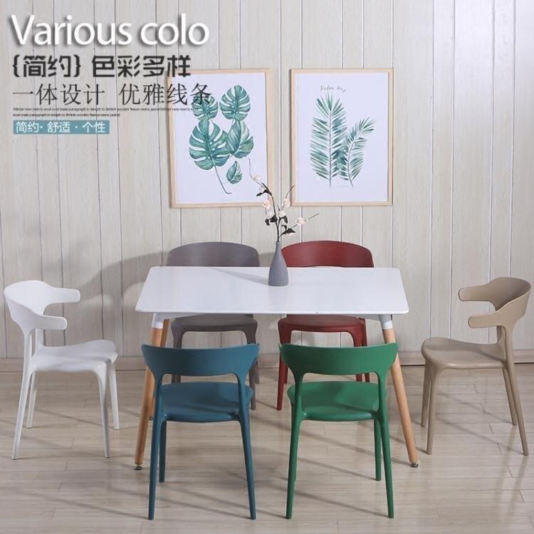 椅子-2把簡約現代家用塑料餐椅北歐靠背椅子創意休閒成人辦公椅