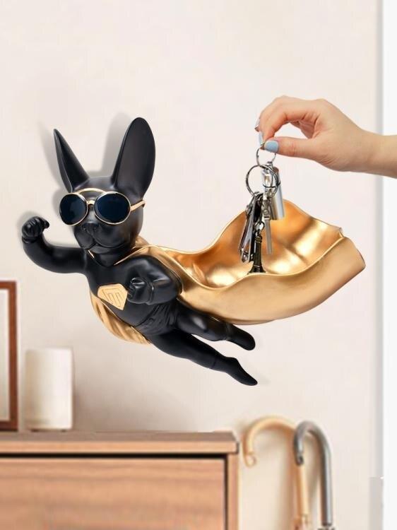 裝飾掛鉤-創意門口鑰匙收納掛墻上玄關壁掛置物架北歐ins進門墻面裝飾掛鉤 YJT【雙十二全館免運】