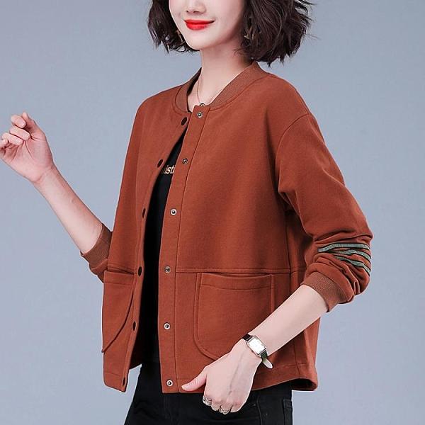 夾克外套 秋季外套女韓版寬松2021新款中年媽媽裝春秋季短款長袖夾克上衣潮 霓裳細軟