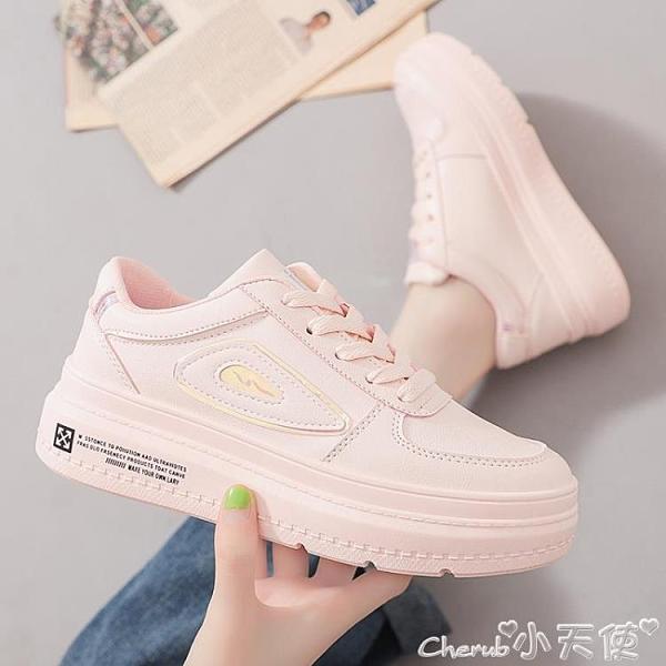休閒鞋 2021年秋季新款小白女鞋百搭休閒運動老爹板鞋學生爆款網紅 小天使