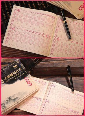 學習描摹字體字貼中性筆筆順中文練字帖繁體 雙十一