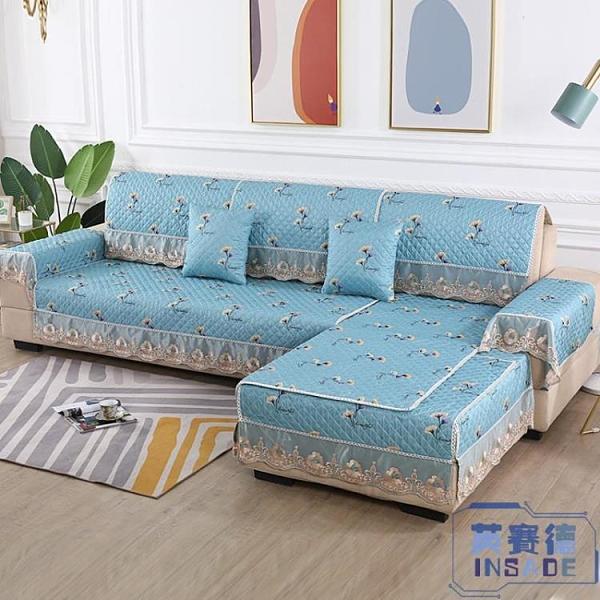 沙發墊防滑四季通用坐墊子北歐簡約蓋布巾全包萬能套【英賽德3C數碼】