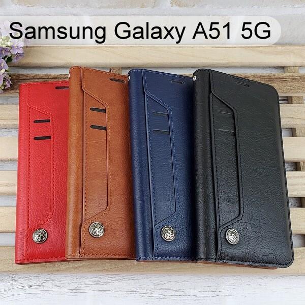 多卡夾真皮皮套 samsung galaxy a51 5g (6.3吋)