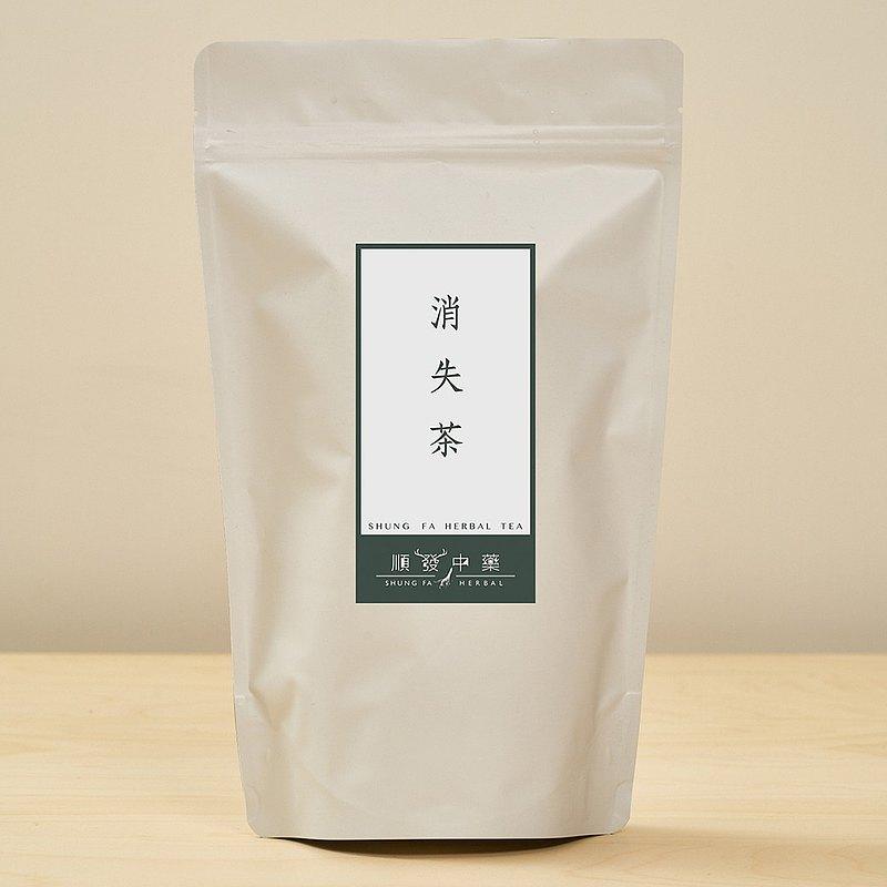 消失茶 10小包 | 聖誕交換禮物 | 生日禮品 | 新年禮品