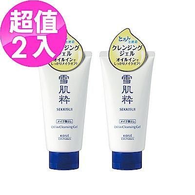 (2入組)KOSE日本高絲 雪肌粹保濕卸妝凝膠 80g