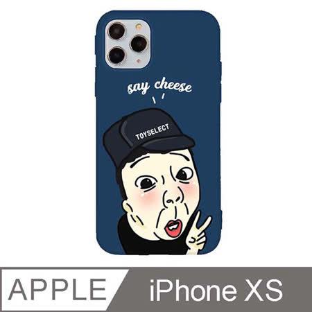 iPhone X/Xs 5.8吋 浮誇系文青設計iPhone手機殼
