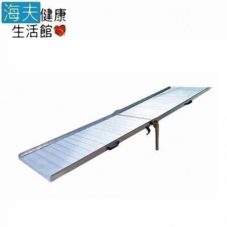 【海夫健康生活館】斜坡板專家 附輪 活動式 前後折疊式斜坡板(BH255)