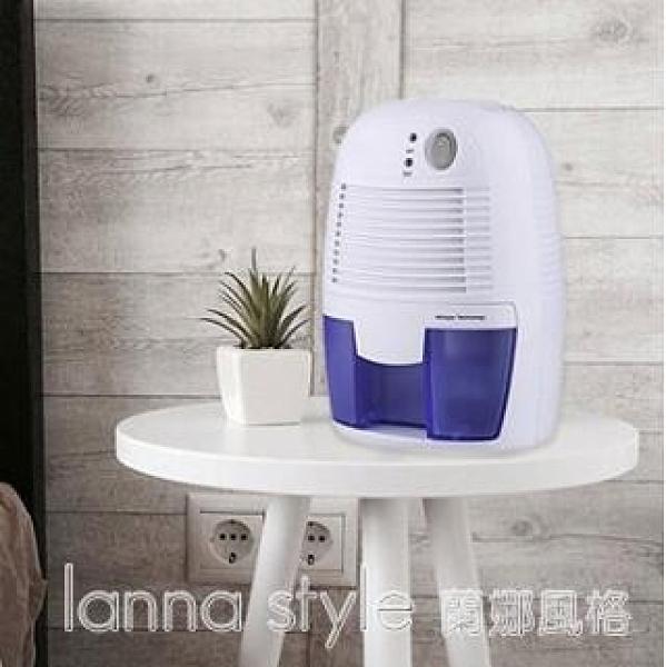 家用除濕機500ml迷你半導體除濕器衣櫃防潮除濕器工業抽濕機 -完美