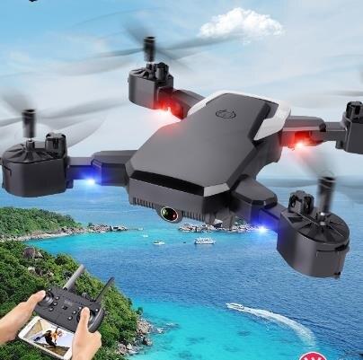 空拍機 遙控飛機無人機航拍4K高清專業小學生小型折疊四軸飛行器兒童玩具 WJ