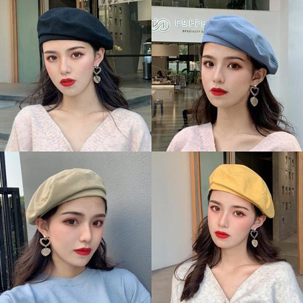 貝雷帽女百搭英倫復古韓版日系畫家【聚寶屋】