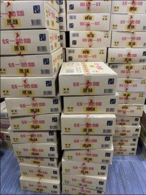 《統一》脆麵 原味,一箱40入,麻煩一個訂單一箱,若想買兩箱,分開下單,感謝,不然超商、黑貓不收貨