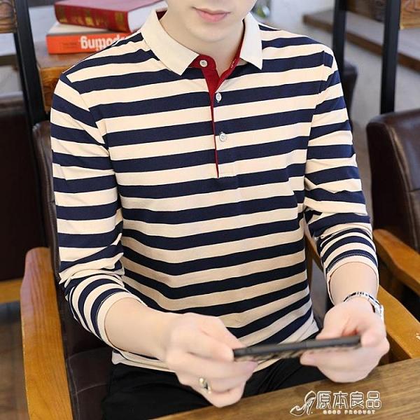 POLO衫 男士polo衫長袖t恤2020新款潮流日版有領韓版帥氣條紋上衣秋裝潮 新年特惠