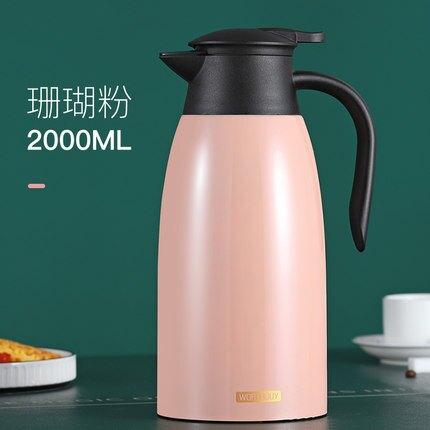 保溫水壺 304不銹鋼保溫壺真空暖瓶保溫壺家用熱水瓶大容量便攜大號保溫瓶『J7219』
