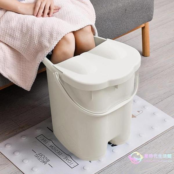 泡腳桶 腳桶高深桶過膝蓋泡腳神器加高洗腳盆家用塑料足浴泡腿高桶【星時代】jy