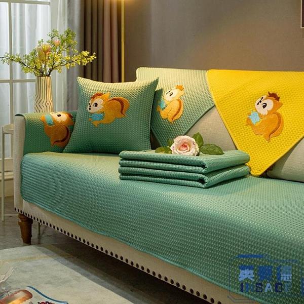 沙發墊蓋布四季通用全包萬能坐墊子厚防滑靠背巾套罩【英賽德3C數碼】