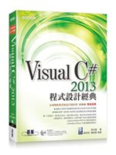 二手書《Visual C# 2013程式設計經典(書附雙光碟-VS 2013Express中文版,範例檔)》 R2Y 9863470627