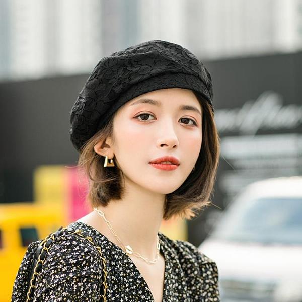 秋季貝雷帽英倫復古蕾絲蓓蕾日系畫家帽子【聚寶屋】