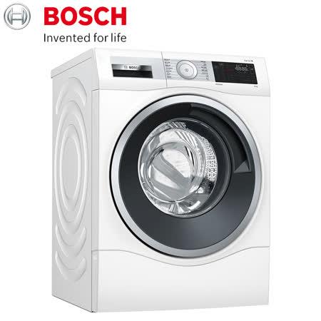 【美安獨家】BOSCH 博世 10公斤 去漬淨白滾筒式洗衣機 含基本安裝(WAU28540TC)