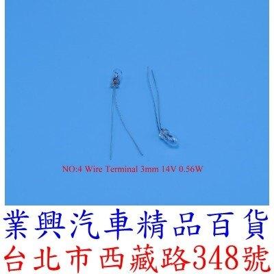 Wire Terminal 3mm 14V 0.56W 儀表燈泡 排檔 音響 燈炮 (2QJ-04)
