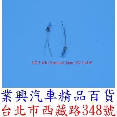 Wire Terminal 3mm 14V 0.91W 儀表燈泡 排檔 音響 燈炮 (2QJ-05)
