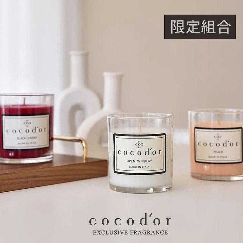 【任選3入特惠】cocodor-香氛精油蠟燭130g