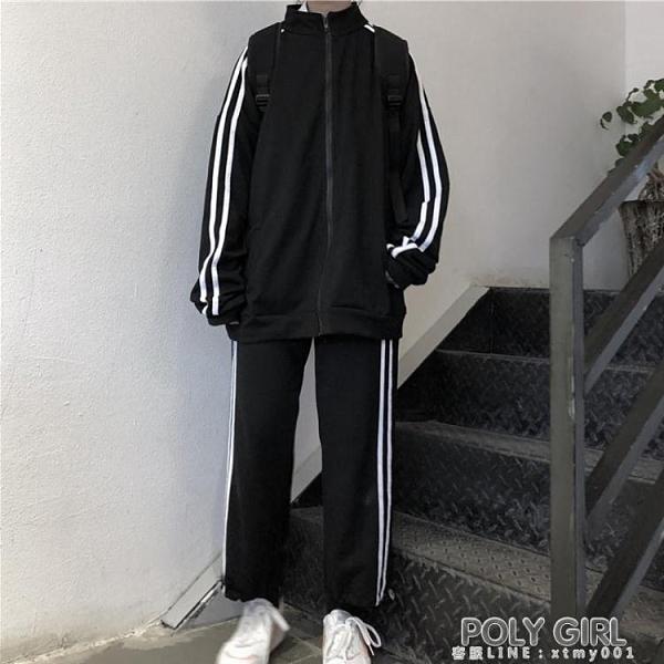 2021秋季新款時尚運動服休閒套裝女學生寬鬆長袖外套兩件套韓版潮 夏季新品