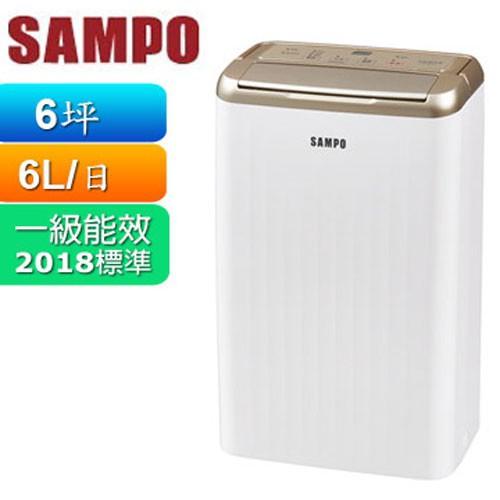 SAMPO 聲寶 6公升空氣清淨除濕機 AD-WB712T 廠商直送 現貨