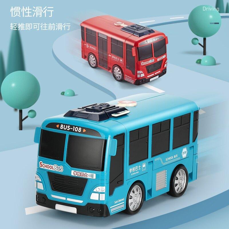 兒童玩具車寶寶仿真變形巴士公交車男孩女孩【免運】